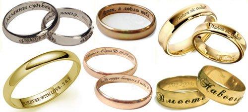 кольцо1